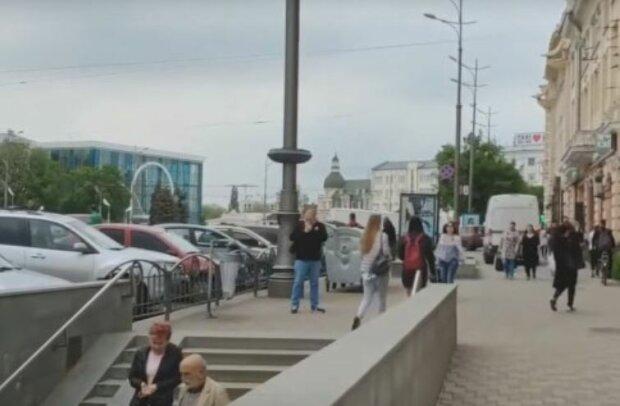 Харьков, скриншот: YouTube