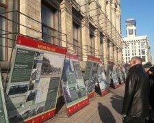 В Киеве чествовали украинских защитников, фото: Знай.uа