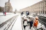 Синоптики попередили українців про безжальну зиму, перепади майже в 40 градусів: свіжий прогноз