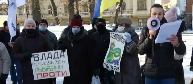 Митинг во Львове, фото: скриншот из видео
