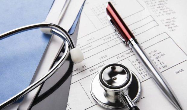 Страховая медицина: когда ждать привилегий украинцам