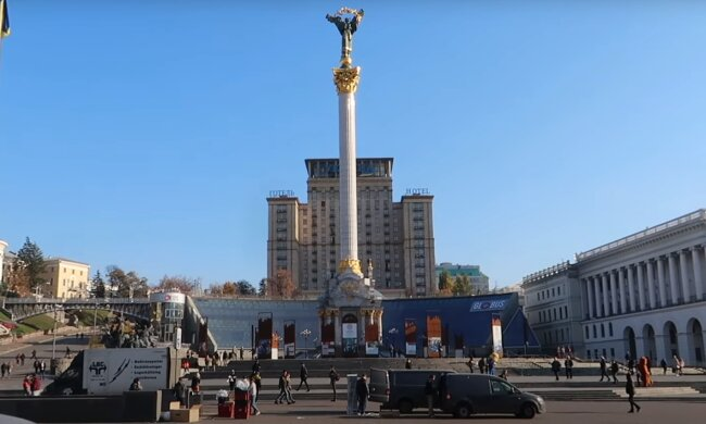 Скрин, видео YouTube Майдан Независимости
