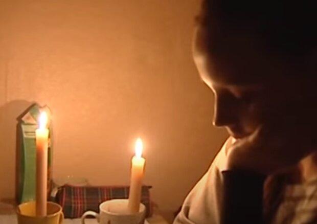 Скрін, відео YouTube відключення світла