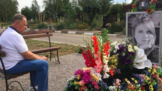 "Отец Гандзюк срочно встретился с Зеленским по делу убийства дочери: ""Воли хватает"""