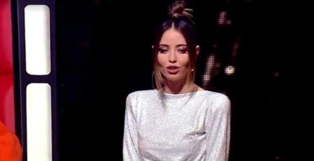 Надя Дорофєєва, скріншот з відео