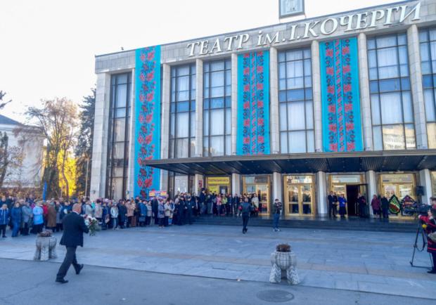 Житомир прощається з Мариною Поплавською