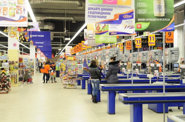 """Популярная сеть супермаркетов вляпалась в мощный скандал, украинцы в ярости: """"Круговорот нае***ова в природе"""""""
