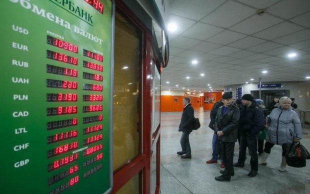 Що готує валютний ринок на початок тижня