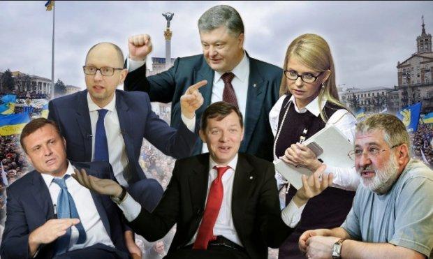 """Найупізнаваніші політики в Україні: опитування показало, чиї """"морди"""" неможливо забути"""