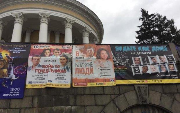 Депутати знайшли управу на російських гастролерів
