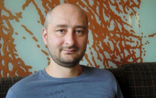 """""""Хрін там. Не дочекаються"""": Бабченко пообіцяв станцювати на могилі Путіна"""