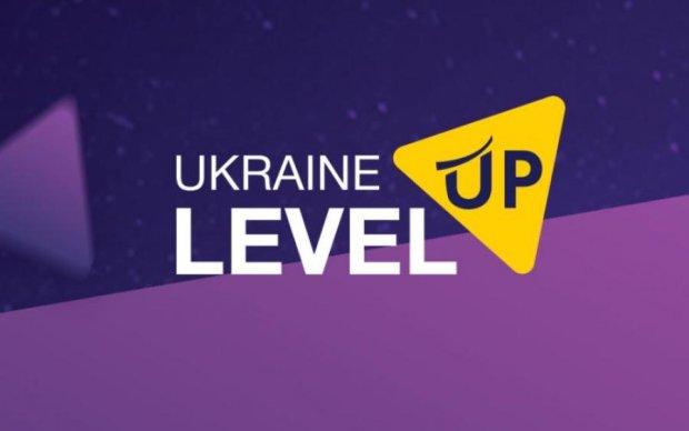 У Києві відбудеться масштабний бізнес-форум Level Up Ukraine 2017