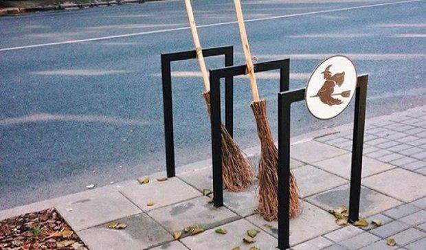 В Харькове появилась парковка для ведьм (фото)