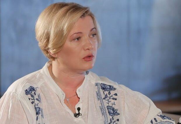 Ирина Геращенко, фото: кадр из видео