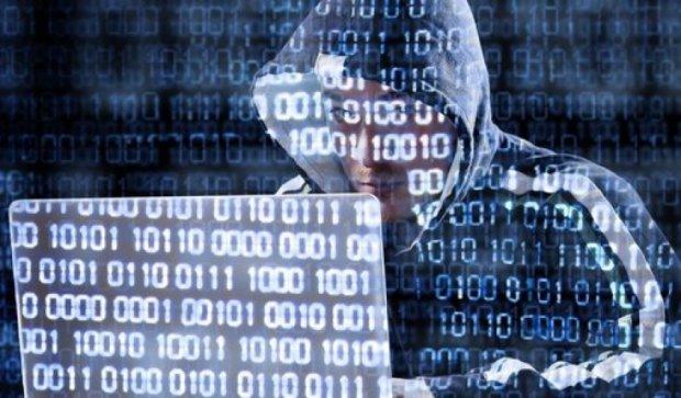 США разыскивает четырех украинцев-хакеров