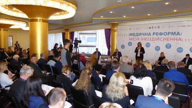 В Києві відбувся медичний форум