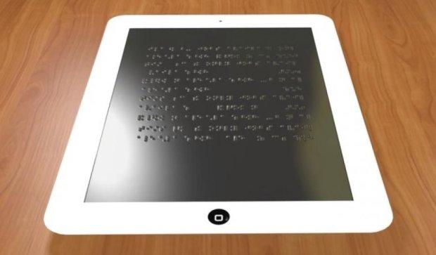 Специальный дисплей поможет незрячим людям пользоваться планшетом (видео)