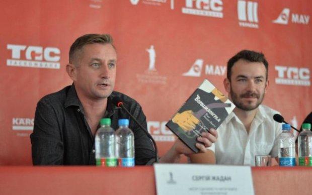 З'явився трейлер найочікуванішого українського фільму
