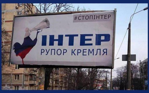 """Украинцы подняли на смех """"официальную"""" истерику Интера"""