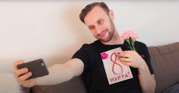 Міжнародний жіночий день, скріншот: Youtube