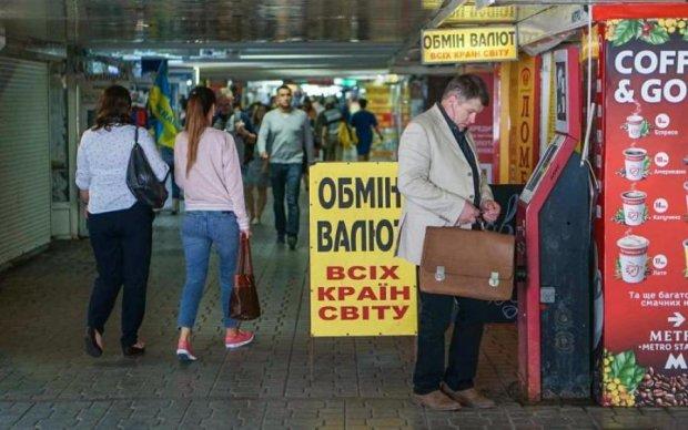 Курс валют на 13 августа: украинцев ждет неприятный сюрприз
