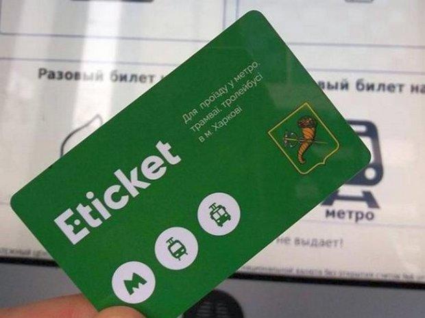 Швидко та зручно: коли Е-ticket запрацює в харківському метро