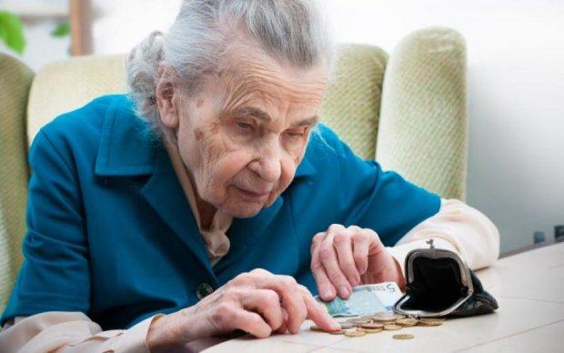 Спокійна старість: що варто зробити заради гарної пенсії