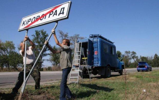 Украина попрощается с двумя областями: видео
