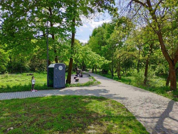 У Львові справляти нужду в парках стало зручніше