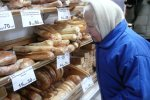 подорожчання хліба