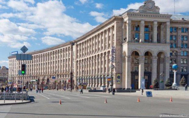 Влада знищила головний символ Києва, українці лютують