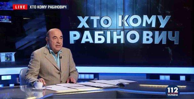 Рабинович: Все, на что способна власть – переименовать Днепропетровскую область в Сичеславскую!