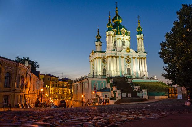 День Києва 2019: афіша святкових заходів у столиці