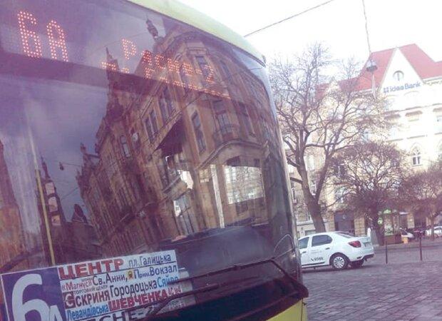 Автобус, фото: Facebook Галина Михайлівна Бобків