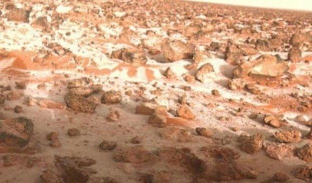 Вчені знайшли сліди стародавньої цивілізації на Марсі