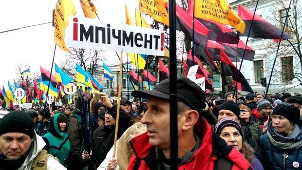 Херсон захватили массовые митинги: Порошенко должен уйти