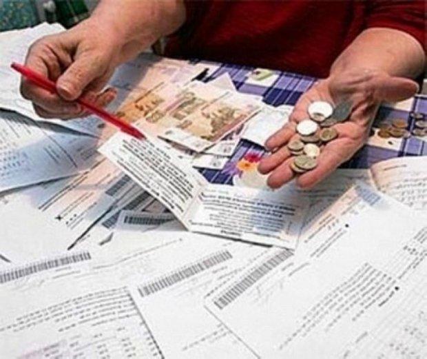 Украинцы влезут в долги за коммуналку из-за высоких тарифов