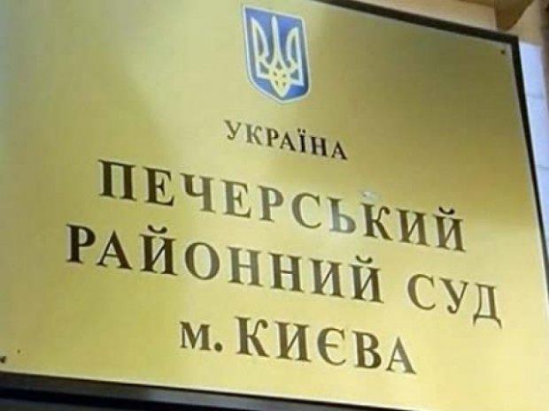 25 суддей Печерського суду захворіли перед судом Єфремова