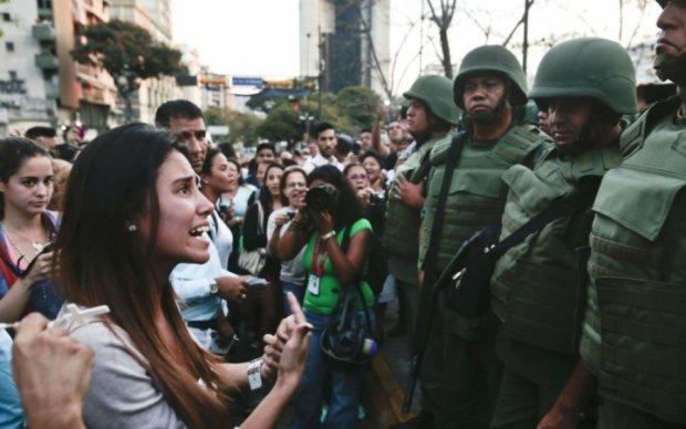 Мадуро здався під тиском активістів