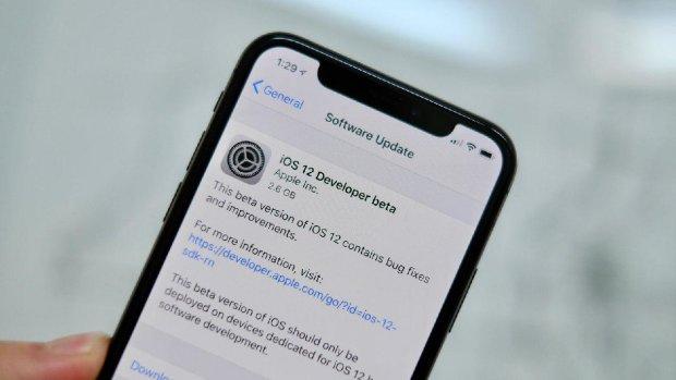 iOS 12 стане доступною 17 вересня: головні зміни