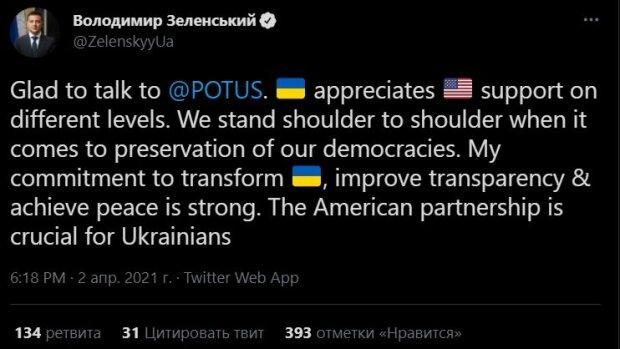 Публікація Володимира Зеленського, скріншот: Twitter