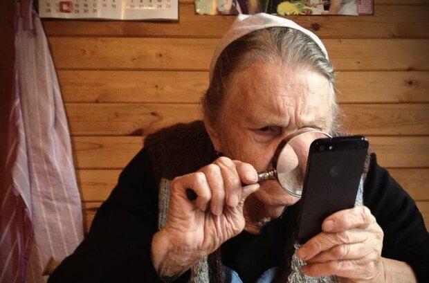 """Для українських пенсіонерів відкриють """"особистий кабінет"""" та перерахують виплати: як це працюватиме"""