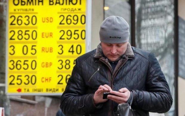 Курс валют на 22 мая: гривна с легкостью покорила доллар