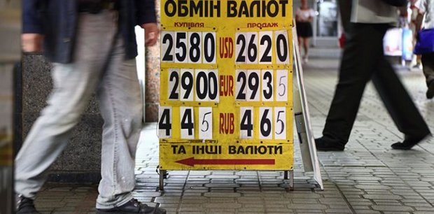 Курс валют на 11 июня: евро умчался за долларом