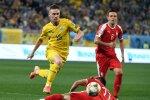 Україна - Сербія, фото - Opinion