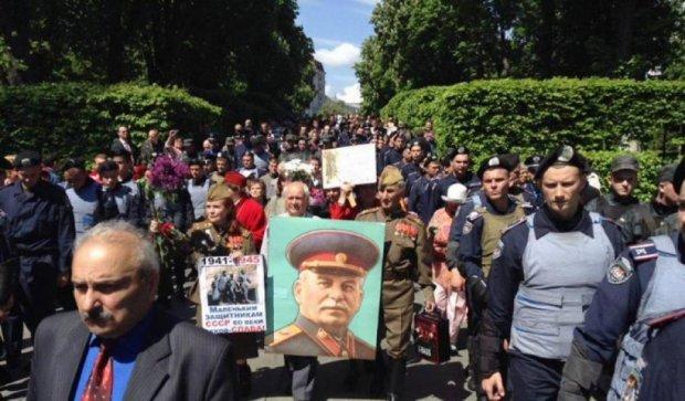 У столичному парку Слави посварилися  через Сталіна