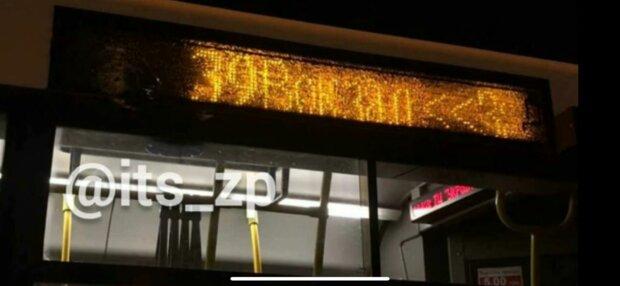 Автобус, фото: скріншот з відео
