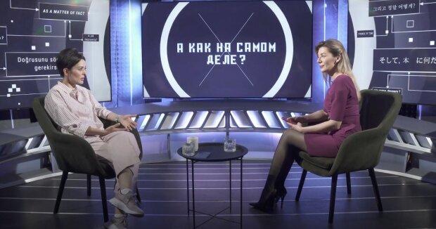 Заружко объяснила, что не так с законом о деолигархизации
