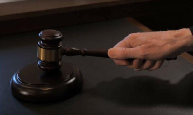 суддівський молоток, скріншот