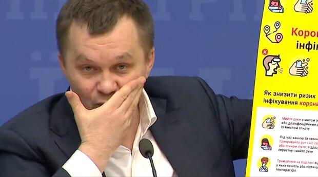 Тимофей Милованов, скриншот из видео